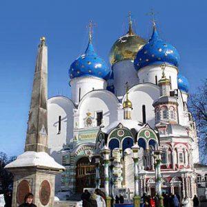 Fim de Semana em Moscou e Extensão Anel Dourado