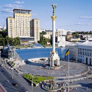 Ucrânia Clássica 2